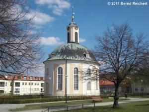 Berlischky-Pavillon (ehemalige französisch-reformierte Kirche), Schwedt (Oder), aufgenommen am 18.04.2011